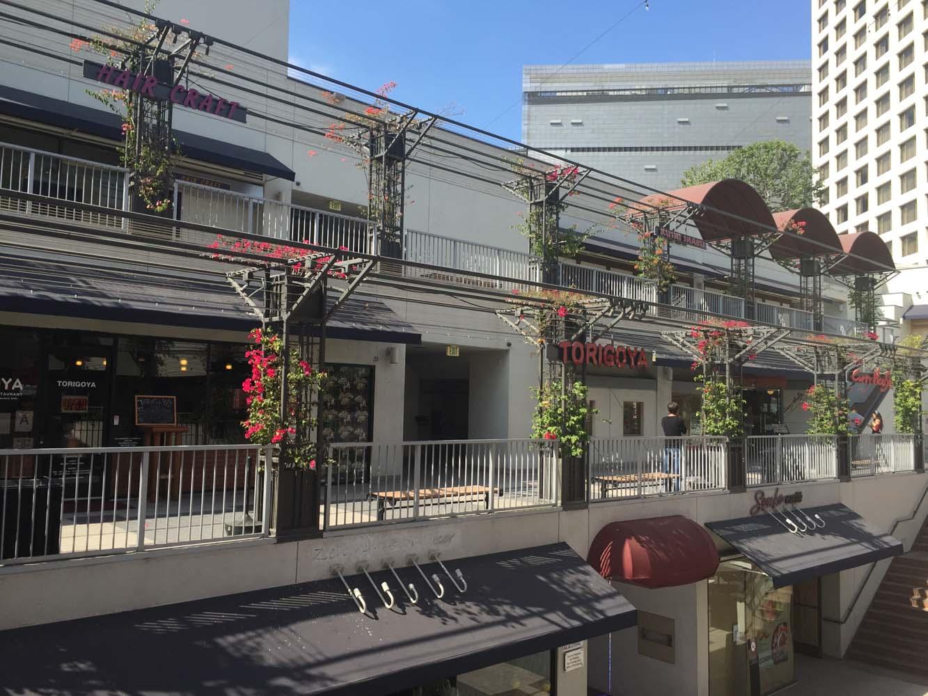 New Otani Hotel Little Tokyo